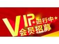 湖北三峡秭归有大量优质反季节乐天堂娱乐网址出售