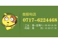 """中国乐天堂娱乐网址之乡新品""""红肉乐天堂娱乐网址""""收获上市"""
